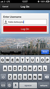 1307_hsbc_iphone_03